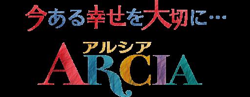 ARCIAオフィシャルブログ